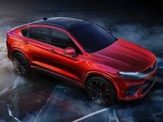 Cái nhìn chính thức đầu tiên về mẫu SUV lai coupe mang tên mã FY11 của Geely