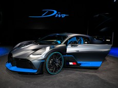 """Bugatti Divo đầu tiên trên thế giới được rao bán với mức giá """"khóc thét"""" hơn 170 tỷ đồng"""