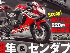 Rộ tin đồn Honda ra mắt siêu mô tô CBR1000RRW VTEC cạnh tranh với Ducati Panigale V4