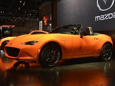 Mazda MX-5 ra mắt bản đặc biệt kỷ niệm 30 năm tuổi với màu cam độc quyền