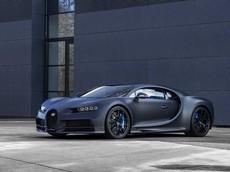 Kỷ niệm sinh nhật lần thứ 110, Bugatti chỉ sản xuất đúng 20 chiếc Chiron Sport đặc biệt