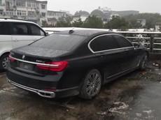 """Về quê ăn Tết, người đàn ông """"tiện tay"""" ăn trộm BMW 7-Series của chủ khách sạn"""