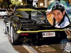 """""""Đoàn Dự"""" của Thiên Long Bát Bộ tậu siêu phẩm cực hiếm McLaren Senna"""