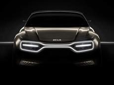 """Mẫu xe concept mới của Kia hứa hẹn một vẻ ngoài hầm hố và """"hiệu suất dựng tóc gáy"""""""
