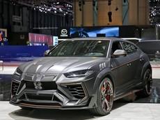 """Lamborghini Urus Venatus - Siêu SUV """"hàng khủng"""" có một không hai"""