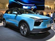 """Aiways U5 - SUV điện hạng sang """"giá mềm"""" của Trung Quốc tiến sang châu Âu"""