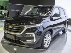 Chevrolet Captiva 2019 có thể ra mắt Đông Nam Á trong tháng này, cạnh tranh Honda CR-V