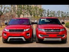 Thua kiện Land Rover, hãng xe Trung Quốc bị buộc phải ngừng sản xuất Range Rover Evoque nhái