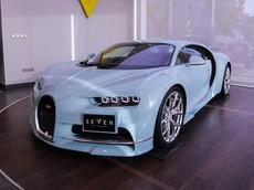 Bugatti Chiron có 1 không 2 trên thế giới đang được chào bán ở Ả-Rập Xê-út