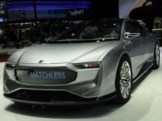 Gyon Matchless - Mẫu xe điện concept mang dáng vẻ shooting brake cực độc