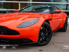 """Siêu xe Aston Martin DB11 V8 thứ 4 về Việt Nam với gam màu siêu """"hot"""" cam Cosmos nhanh chóng có người mua"""
