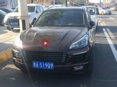 Người đàn ông độ logo Porsche cho xe Zotye SR9 chỉ vì muốn khoe sự giàu có với bạn bè