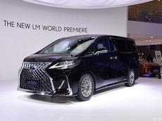 """Lexus LM 2019 - phiên bản """"sang chảnh"""" hơn của Toyota Alphard - được chốt giá"""
