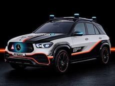 Mercedes-Benz ESF 2019 - Mẫu xe thử nghiệm cực an toàn và thông minh được hé lộ