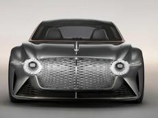 Bentley vén màn siêu phẩm có một không hai Electric EXP 100 GT