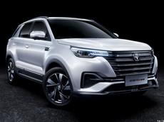 SUV giá rẻ Changan CS55 mới về Việt Nam có phiên bản mới với thiết kế hấp dẫn hơn