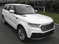 "Hunkt Canticie - Mẫu SUV Trung Quốc ""sao chép y chang"" Range Rover"