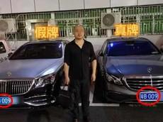 """Chủ xe Mercedes-Maybach nhanh chóng bị bắt giữ khi sử dụng biển """"mẹ bồng con"""" cùng với xe vợ"""