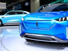 Bộ đôi crossover công nghệ cao Wey-S và X ra mắt ở Triển lãm Ô tô Frankfurt 2019