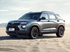 """Chevrolet TrailBlazer 2019 được tung ra thị trường, cạnh tranh với Honda CR-V bằng giá """"mềm"""""""
