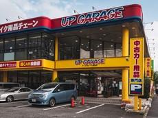 Khám phá Up Garage - Cửa hàng phụ tùng xe cũ lớn nhất Nhật Bản