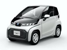 Toyota ra mắt xe ô tô hai chỗ ngồi siêu nhỏ, bán ra thị trường trong năm 2020