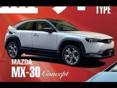 """Crossover mang phong cách coupe Mazda MX-30 lần đầu tiên rò rỉ """"ảnh nóng"""""""