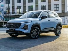 Baojun RS-3 2020 - SUV cỡ B mới có giá chưa đến 300 triệu đồng