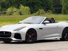 Bảng giá xe Jaguar 2020 cập nhật mới nhất tháng 1/2020