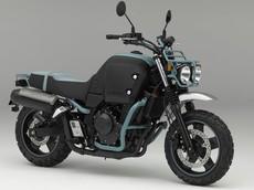 """Honda sẽ ra mắt một mẫu Scrambler 500 phân khối cực """"dị""""?"""