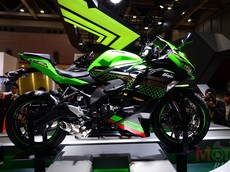 Kawasaki sẽ dừng dự án ZX-4R với động cơ 4 xy-lanh, tập trung phát triển ZX-25R