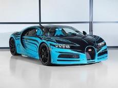 """Siêu xe Bugatti Chiron phiên bản """"ngựa vằn"""" có một không hai lộ diện"""