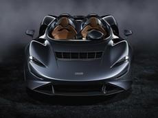 Siêu xe McLaren Elva còn chưa sản xuất đã được rao bán với giá hơn 76 tỷ đồng