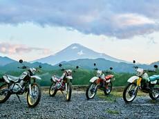"""""""Dê núi"""" Yamaha Serow 250 sẽ có phiên bản cuối cùng vào tháng 1/2020 tới đây?"""