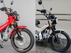 Honda hé lộ CT125 trước khi ra mắt chính thức, mang một số thay đổi so với concept