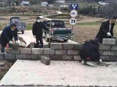 Trước đại dịch virus corona, người dân Hồ Bắc xây tường thành ngăn chặn ô tô vào làng
