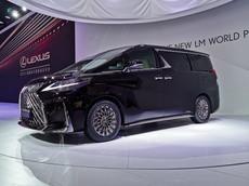 Lexus LM 2020 - phiên bản sang hơn của Toyota Alphard - rục rịch ra mắt Đông Nam Á với giá từ 4 tỷ đồng