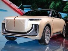 """Hồng Kỳ E115 - """"Rolls-Royce Cullinan"""" của Trung Quốc - được sản xuất thương mại, ra mắt cuối năm nay"""