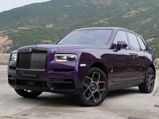 Rolls-Royce Cullinan Black Badge với ngoại thất tím thơ mộng có giá gần 35 tỷ đồng tại Hồng Kông