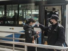 Triển lãm Ô tô Bắc Kinh 2020 chính thức bị hoãn lại vì virus corona bùng phát