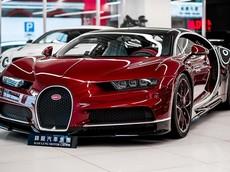 """Siêu phẩm Bugatti Chiron đầu tiên đến Hồng Kồng, màu sơn là thứ """"gây nghiện"""" với người xem"""
