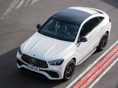 SUV thể thao Mercedes-AMG GLE 63 Coupé 2020 ra mắt với sức mạnh ấn tượng