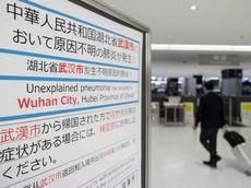 Nhật Bản thành lập tổ công tác liên ngành ứng phó ảnh hưởng của dịch Covid-19 lên ngành công nghiệp ô tô