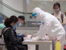 Dịch COVID-19 cập nhật 18h ngày 14/8: Việt Nam có thêm 18 ca nhiễm mới, tổng số ca nhiễm là 929
