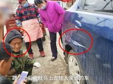 Ông lão chạy xe 3 bánh nhất quyết đợi chủ xe ô tô ra để đền chi phí sửa xe