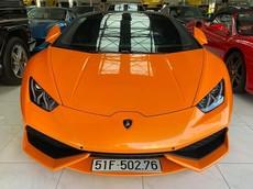 Lamborghini Huracan từng ở Bình Dương được rao bán gần 10 tỷ đồng