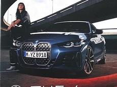 """BMW 4-Series Coupe 2021 lộ diện trước """"giờ G"""" với lưới tản nhiệt hình quả thận gây tranh cãi"""