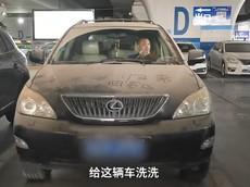 Chung tay vì dịch Covid-19, chủ xe Lexus RX được hỗ trợ gần 10 triệu đồng phí gửi xe
