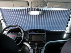 Nắng nóng đỉnh điểm, mách bạn cách chọn rèm che nắng tốt, giá hợp lý cho ô tô