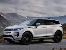 """Khuấy đảo mùa hè, Jaguar Land Rover Việt Nam tung ưu đãi """"khủng"""" tới hàng trăm triệu đồng"""